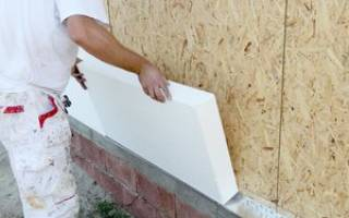 Методы эффективной теплоизоляции наружных стен
