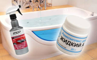 Как удалить скол на акриловой ванне