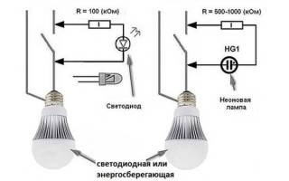 Мерцание энергосберегающих ламп в выключенном состоянии