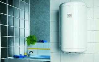 Аппарат для нагревания воды в ванную
