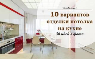 Как украсить потолок на кухне своими руками