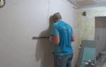 Как наклеить гипсокартон на неровную стену