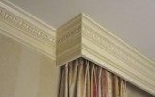 Как спрятать шторы за потолочным плинтусом