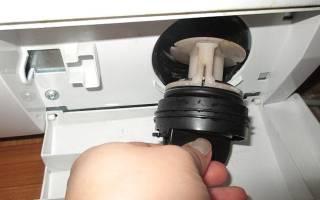 Как вытащить фильтр из стиральной машины bosch