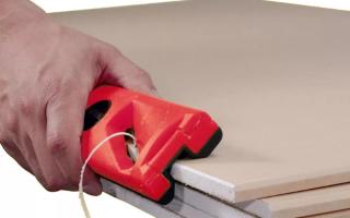 Как обрезать кромку гипсокартона 22 градуса