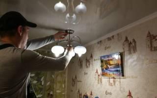Как починить люстру с галогенными лампами