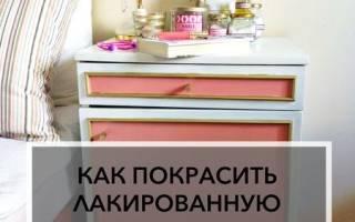 Как перекрасить старый лакированный шкаф