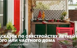 Как оформить летнюю кухню на даче