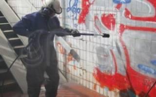 Как удалить граффити со стены