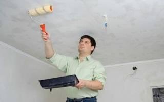 Окраска потолка водоэмульсионной краской своими руками